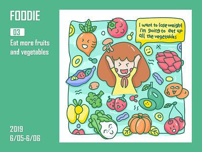 Foodie-Fruits and Vegetables 设计 food illustration 商标 colors 餐饮 颜色 插图 可爱