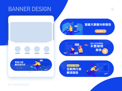 BANNER DESIGN design illustration
