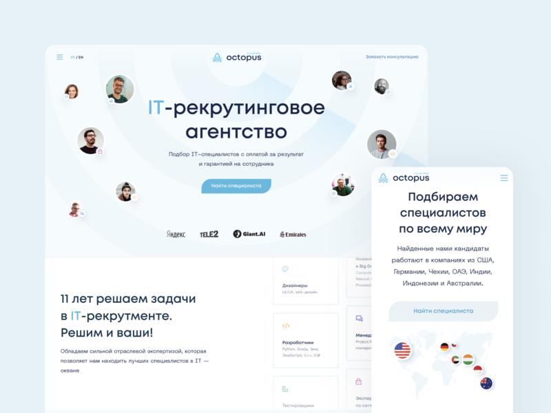 IT-recruitment agency website website agency recruitment it tilda cedro animation web ux ui design