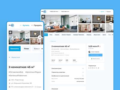 UX/UI designfor «Secondary real estate center» brand website web ux ui recruitment it design cedro agency