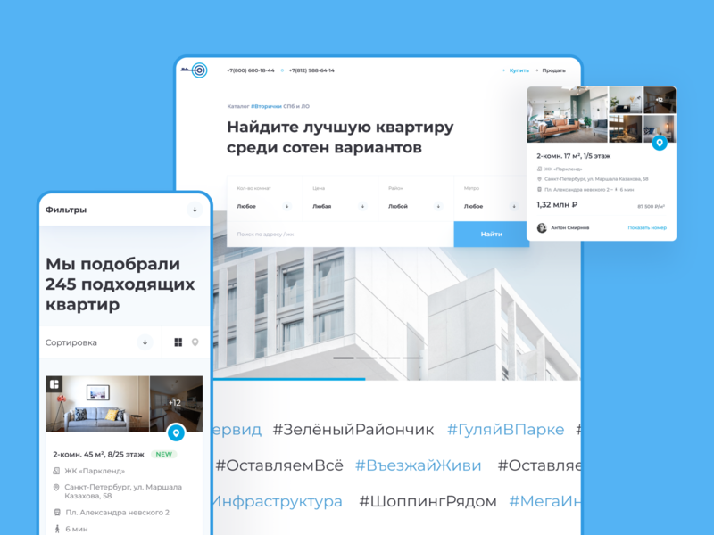 UX/UI design for «Secondary real estate center» brand website web ux ui recruitment it design cedro agency