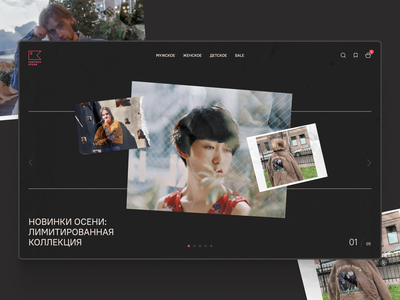 Kostrov Store's concept prototype brand it animation website web cedro agency ux ui design