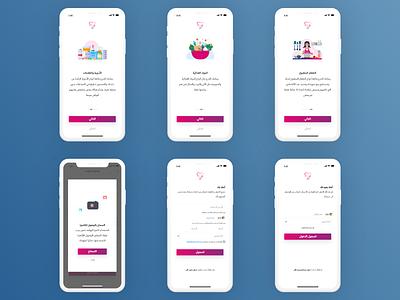 Karam App - iOS Version gradiant simplicity ios app icon button design flat minimal ui design design uidesign uiux ui ios donate