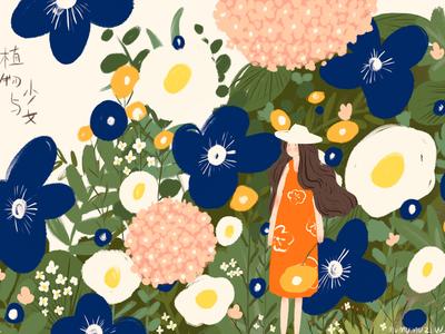 植物与少女