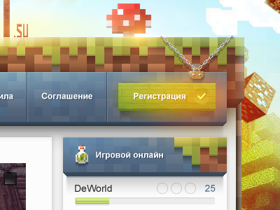 FutureCraft minecraft game server