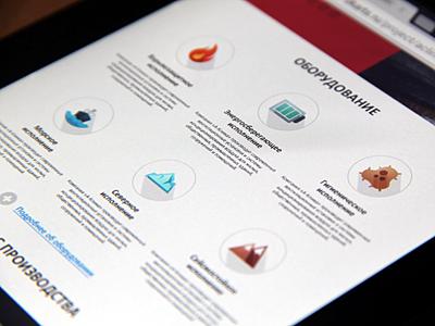 A-CLIMA rostech dkarts web design ui icons teaser landing page