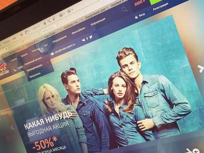 Rodeo-Jeans store design web design ux ui shop jeans rodeo store
