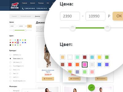 Store filters ui design web interface ux ui store shop