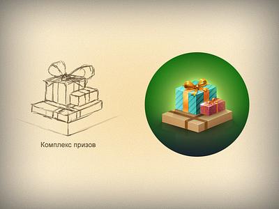 Gift Icon birthday present ico icon gift