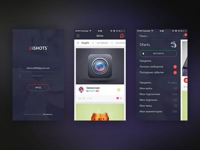 DiSHOTS Mobile UI flat android app userinterface ios mobile ux ui