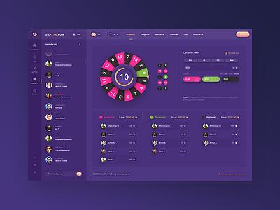 Roulette Web Ui