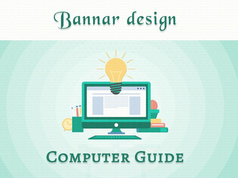 Computer Guide Bannar