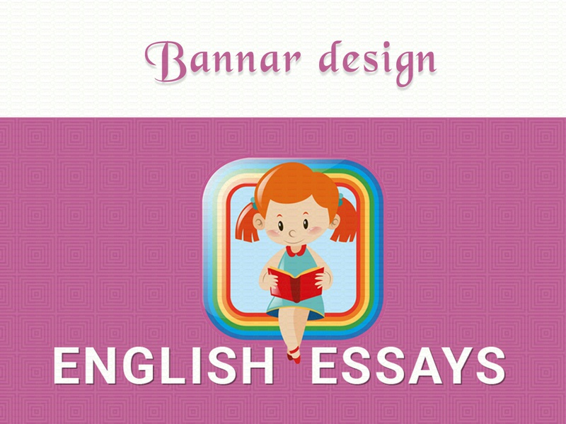 English Essays Offline App-Bannar
