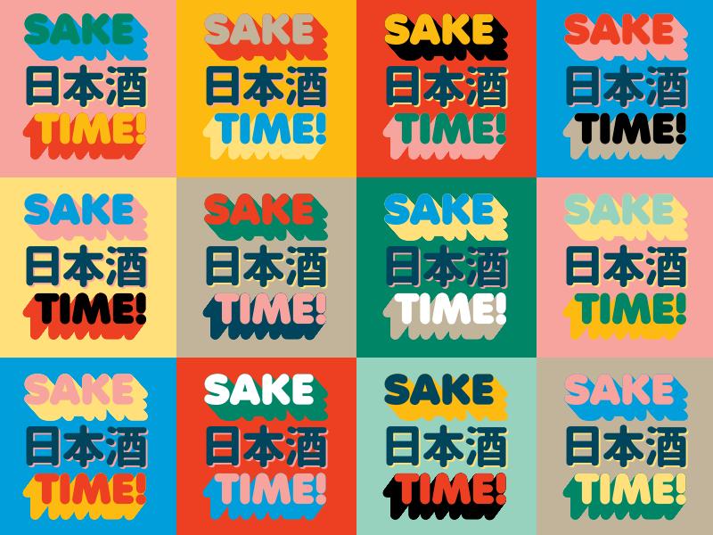 Sake Time! Sake Time! seal crests kanpai sake bushido kamon gold lunchbox goldlunchbox karl hebert