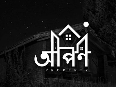 Logo Design for Apon Property