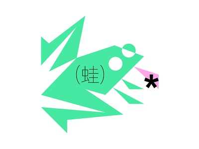 Frog symbol pointy kanji japanese japan colorful illustration edgy fly tongue toad frog