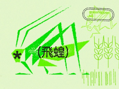 Grass-hoppa animal japanese mark symbol graphicdesign jump grass green illustrations illustration icon edgy insects inspect cricket grasshopper