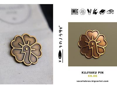 Kujaku Pin pin enamel pin flower sakura icon bird animal japan japanese mark marks symbol logo