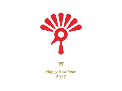 Chinese Rooster logo. symbol sign mark marks comb gallo zodiac year rooster astrology chinese zodiac signs