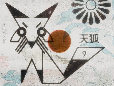 Kitsune illustration animal 9 tails folklore nippon japanese japan volpe fox kitsune