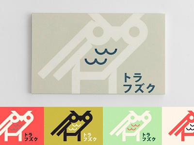 Fukurō katakana animal modernism logo symbol mark tokyo store fukurō japanese marl owl