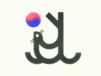 Korean Winter Olympics Seal