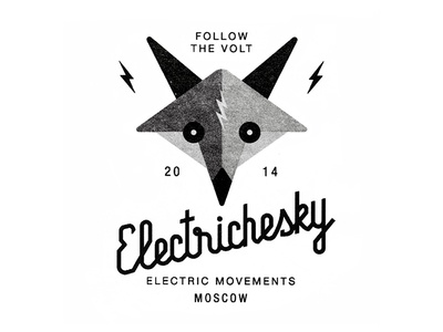 Electrichesky volpe animal mark bike electricity volt electric gang motorbike russian russia moscow fox