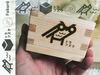 Fukurō masu cups