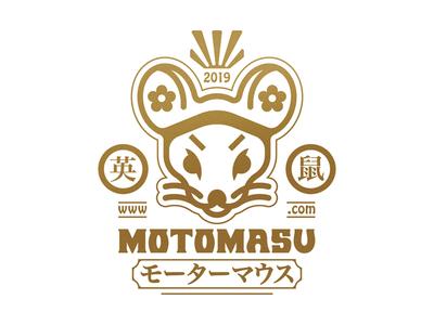 MOTOMASU mascotte symbol mark logo bike motorbike bosozoku japanese rats rat mice mouse