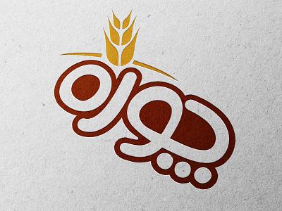 Bread logo design typography photoshop design illustration ill graphic design branding logo