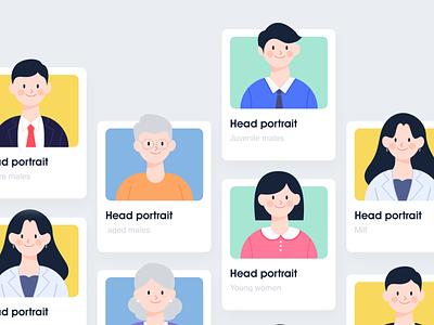 Avatar components illustration app 插图 branding ui
