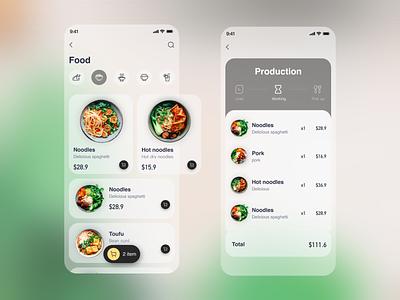Gourmet interface UI typography icon 设计 ui
