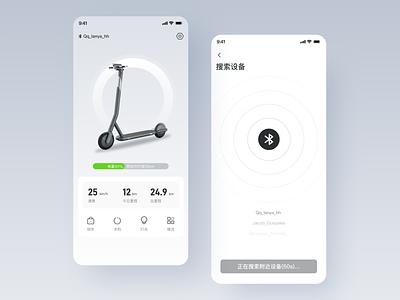 Scooter interface design logo branding app icon 插图 设计 ui
