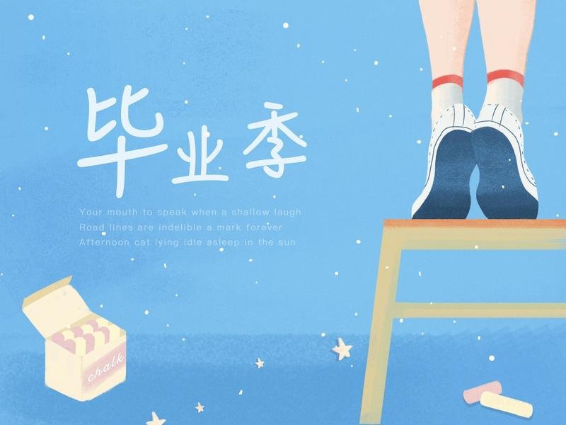 blue ui 设计 插图