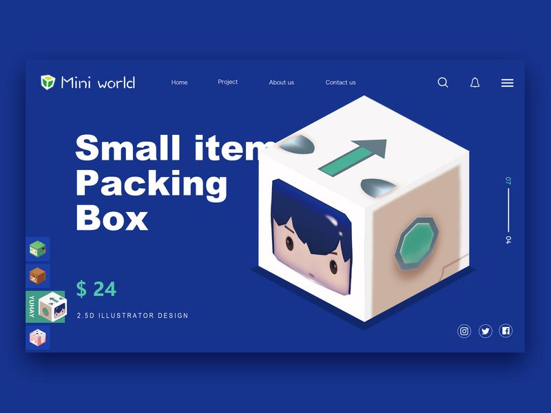 YUHAY BOX webdesign photoshop ui