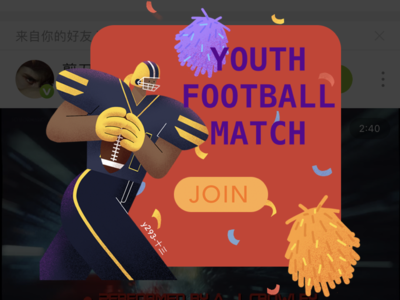 Youth football match