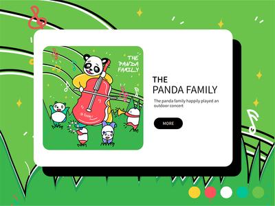 熊猫家庭音乐会