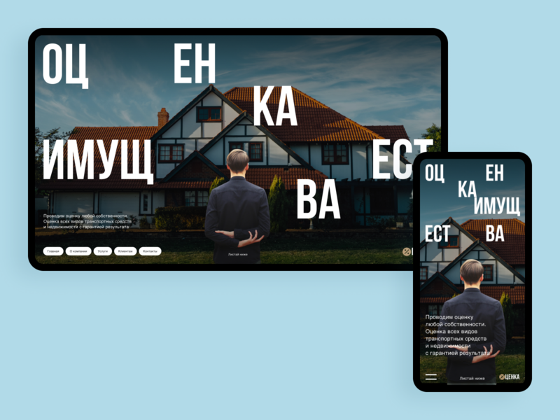 Othenka   Web Site