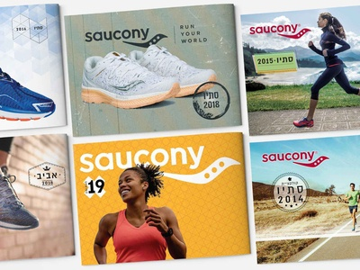 Saucony Israel catalogue design