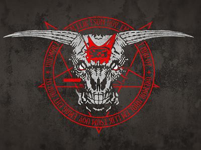 Icon of Sin - Doom II final boss rip and tear doomguy demon slayer gaming vector doom