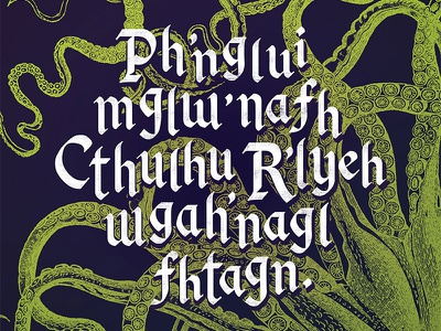 Cthulu Waits Dreaming typography lovecraft cthulu