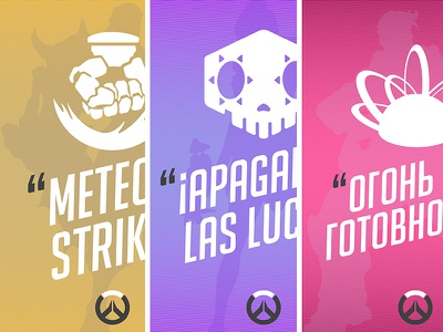 Overwatch Ultimate Quotes typography poster overwatch