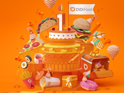 Didi Food Anniversary