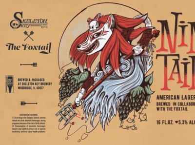 Kitsune - American Lager design can art brewery beer label beer art beer illustration
