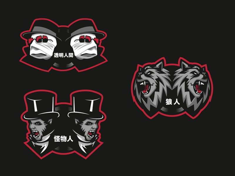 Old Monsters logo illustration invisible man mr hyde werewolf