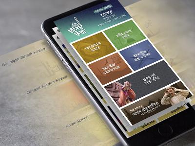 Religious Portal ux ui app flat materialui material