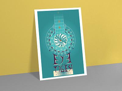 Eye of the Tiger Poster guitar poster song music survivor tiger eye typography vector design art illustration