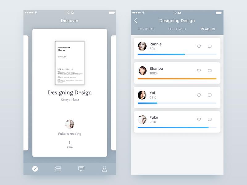WeRead - Reading is Private, Yet Not Lonely tab progress bar wechat weread flat ui app read book