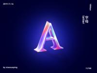 11 letter