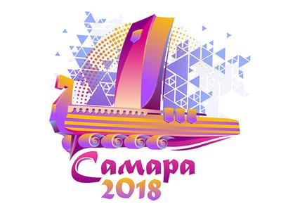 "The series ""Samara 2018"""